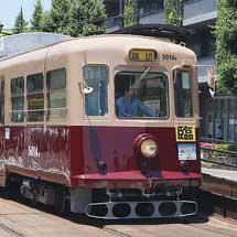 熊本市電で5014編成の貸切列車運転