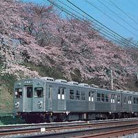 プレイバック・展望館 東京メトロ日比谷線 -3