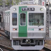 京都市交10系第16編成の車外行先表示器がLED化される