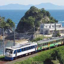 『日台観光サミット』開催による団体臨時列車運転