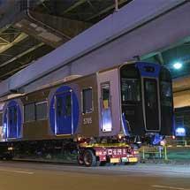 阪神電鉄5700系第3編成が陸送される