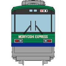 鉄道コレクション 秋田内陸縦貫鉄道AN8900 ( MORIYOSHI EXPRESS )2両セットA