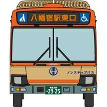 全国バスコレクション〈JB047〉小湊鐵道
