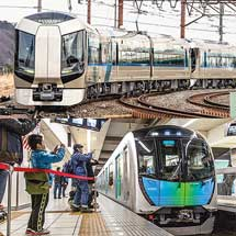 鉄道ファン 乗車インプレッション東武鉄道 500系 試乗記/西武鉄道 40000系 試乗記