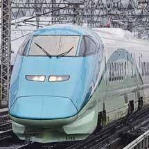 『山形新幹線開業25周年記念号』運転