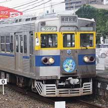 熊本電鉄で七夕電車運転