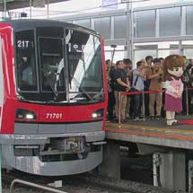 東武70000系が営業運転を開始