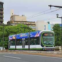 広島電鉄で七夕電車「おりひめ号」と「ひこぼし号」運転