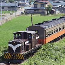 津軽鉄道で臨時団体混合列車運転