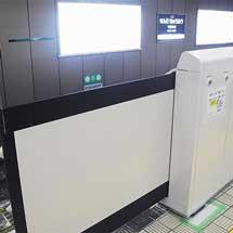 北大阪急行電鉄 千里中央駅に可動式ホーム柵設置