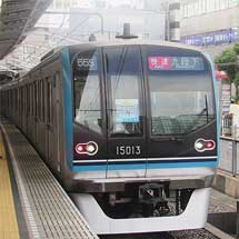 東京メトロ東西線で「時差Bizトレイン」運転