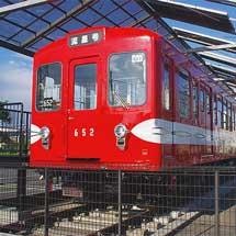 八王子市こども科学館の営団652号車が修復される