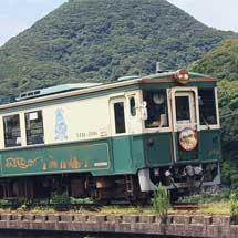 松浦鉄道で「ビール列車」運転