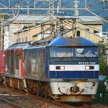 DF200-116が吹田へ
