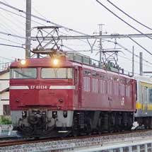 E231系B6編成が青森へ