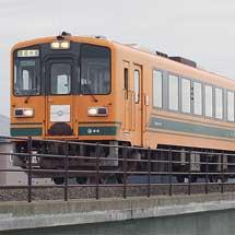 津軽鉄道で「生ビール列車」運転