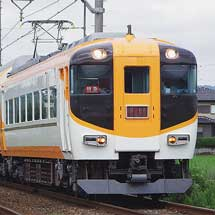 近鉄30000系新塗装のV15編成が天理臨に充当される