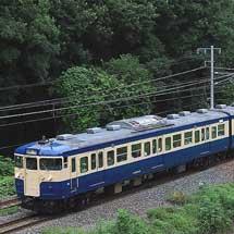 しなの鉄道115系S16編成が横須賀色に