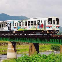 若桜鉄道で「川遊び列車」が運転される