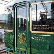 鉄道ファン 乗車インプレッションJR四国 キハ185系 「 四国まんなか千年ものがたり」試乗記