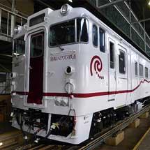 道南いさりび鉄道,新塗色車両を8月から運転