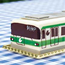 ANAクラウンプラザホテル神戸で「神戸市営地下鉄ケーキ」発売