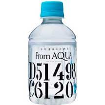 ミネラルウォーター「From AQUA」の限定SLデザインをJR東日本高崎支社エリアで発売