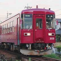 長良川鉄道で「郡上おどり号」運転