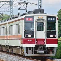 東武日光線で臨時急行列車運転