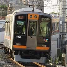 阪神電鉄で臨時急行運転
