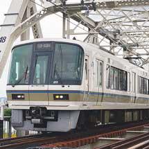 おおさか東線・城東貨物線で保安列車が運転される