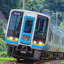 土讃線の特急列車で増結運転