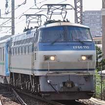 東京メトロ16000系第36編成が甲種輸送される
