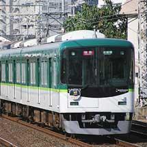 京阪10000系10002編成が特急運用を代走