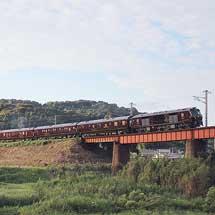 「ななつ星in九州」う回ルートで昼間の日豊本線を走行