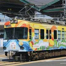 京阪600形に『みーつ大津』ラッピング