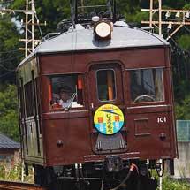 上毛電鉄でデハ101の臨時列車運転