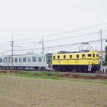 東京メトロ13000系第12編成が甲種輸送される