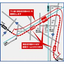 新京成鎌ヶ谷大仏駅―くぬぎ山駅間下り線,10月21日に高架化へ