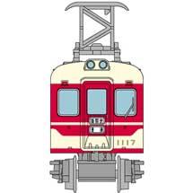 鉄道コレクション 神戸電鉄デ1100形3両セット
