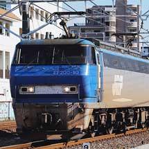 レール輸送をEF200-10がけん引