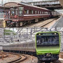"""新車速報JR西日本"""" SLやまぐち号""""用 35系客車/JR東日本 E235系量産車"""