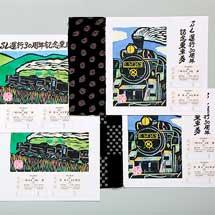 秩父鉄道「SL運行30周年記念乗車券~秩父路を彩る~」発売