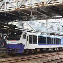 「CRUISING TRAIN」が男鹿へ