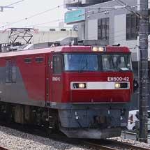 シキ801が常陸多賀へ