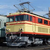 もと西武E31形電気機関車が大井川鐵道で営業運転へ