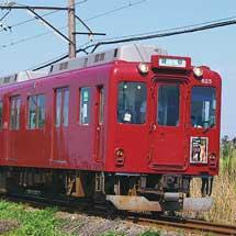 養老鉄道で「ねこカフェ列車」運転