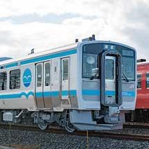 キハE130系500番台,12月2日から八戸線で営業運転を開始