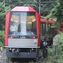 箱根登山鉄道3100形に「全国登山鉄道‰会」ヘッドマーク