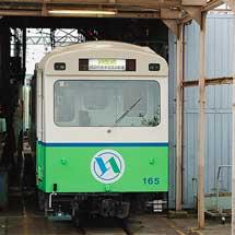四日市あすなろう鉄道 260系3編成目がまもなくデビュー